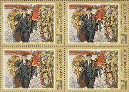 USSR Russia 1977 Block 107th Birth Anni Lenin Painting K.V. Filatov Famous People ART Military Army Stamps MNH Mi 4587 - Celebrations