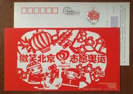 Paper Cutting Art,smile Beijing,volunteer For Olympic,China 2007 Beijing Olympics Games Volunteers Working Office PSC - Summer 2008: Beijing