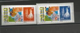 1100A/1100B Timbres Personnalisés   (clascamerou20) - Unused Stamps
