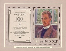 USSR Russia 1978 100th Anniversary Birth B.M. Kustodiev Portrait People Art Paintings Celebrations Stamp Mi 4703 BL126 - Celebrations