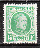 209*  Houyoux - Bonne Valeur - MH* - LOOK!!!! - 1922-1927 Houyoux