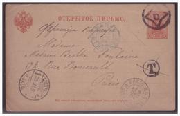 Rußland (004033) Ganzsache Gelaufen Gelaufen 1894 Von St. Petersburg Nach Pariis - 1857-1916 Imperium