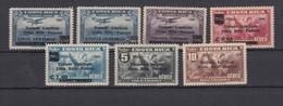 Costa Rica1941 Airmail - Costa Rica-Panama Boundary Treaty. Overprinted , Unused MH - Costa Rica