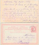 ENTIER GRECE.1897. 10c. AOHNAI POUR PARIS - Entiers Postaux