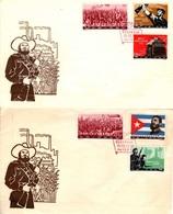 REVOLUTION CUBA 1963 CHINA 683/8 FDC - COVER - SPD VALORE DI MERCATO 650€ MOLTO RARA - 1949 - ... Repubblica Popolare