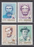Albania 1989 - Personnalites Du Monde Des Arts, Mi-Nr. 2409/12, Used - Albanie