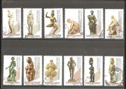 FRANCE 2019 Y T N ° 1695/1706 Série Complète Oblitérée Cachet Rond - Oblitérés
