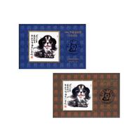 1994 China BEST STAMPS POLL COMM. MS(NO VALUE) 2V - 1949 - ... Volksrepubliek
