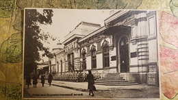 Moldova. Kishinev, Chisinau. Art Museum 1950s Rare Edition - Moldavie