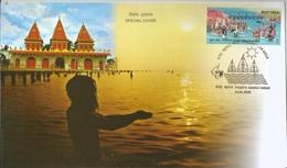 Special Cover,Gangasagar Mela, Pilgrims, Holy Ganges,Makar Sankranti,Sun Makes Transition Into Capricon Frm Sagittarius - Hinduism