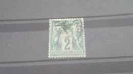 LOT 491112 TIMBRE DE FRANCE OBLITERE N°62 - 1876-1878 Sage (Type I)