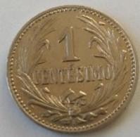 URUGUAY - 1 Centesimo 1936 - Cu -Ni - Superbe - - Uruguay