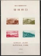 JAPON - BLOC N°35 ** (1952) Parcs Nationaux : Parc De BANDAI-ASAHI - Blocs-feuillets