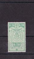 Timbres CHEMIN DE FER  TR 138XX - 1923-1941