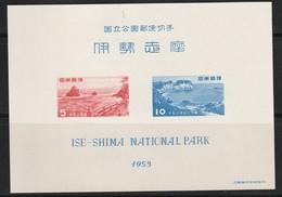 JAPON - BLOC N°38 ** (1953) Parcs Nationaux : ISE-SHIMA - Blocs-feuillets