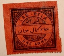 India, Feudatory State, Las Bela, Mint - Las Bela