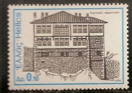GRECE   N°   1179   NEUF ** - Grèce
