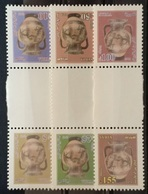 Syria 2019 NEW MNH Set - Ancient Artifacts Complete Set 6v. Gutter Strips MNH - Pottery - Syria