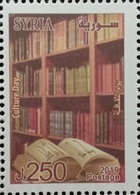 Syria 2019 NEW MNH Stamp - Culture Day, Library, Books - Syria