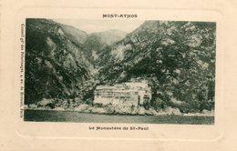 Mont-athos.....monastere De St.paul - Macédoine