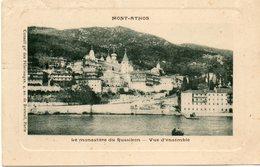 Mont-athos.....monastere Du  Russikon - Macédoine