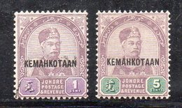 XP5031 - JOHORE MALAYSIA 1896 , Yvert N. 14+18  *  Linguella (2380A) KEMAHKOTAAN - Johore