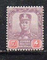 XP5028 - JOHORE MALAYSIA 1904 , Yvert N. 46  *  Linguella (2380A) - Johore