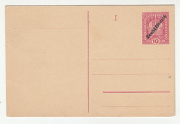 Austria Deutschösterreich Postal Stationery With Reply Unused B200115 - Entiers Postaux