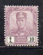 XP5065 - JOHORE MALAYSIA 1911 , Yvert N. 67  *  Linguella   (2380A) - Johore