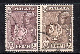 XP5052 - KEDAH MALAYSIA 1957 , Yvert N. 94 Usato : Due Nuance   (2380A) - Kedah