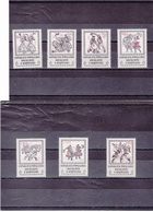 ALBANIE 1977 COSTUMES ET DANSES II Yvert 1721-1727 NEUF** MNH - Albanie