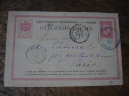 Paris Etranger Type 24 Cachet Arrivee Sur Entier Postal Stationnery Card Bulgarie - 1877-1920: Semi Modern Period