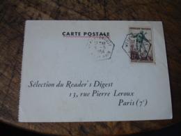 Werentzhouse Recette Auxiliaire Cachet Hexagonal - Postmark Collection (Covers)