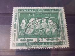 CONGO BELGE YVERT N° 347 - 1947-60: Oblitérés