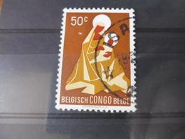 CONGO BELGE YVERT N° 362 - 1947-60: Oblitérés