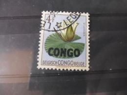 CONGO  YVERT N° 392 - République Du Congo (1960-64)
