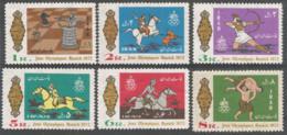 PERSIA 1972 Year Mint Stamps MNH(**) Set Sport - Iran