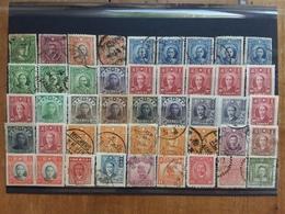 CINA Anni '40 - 45 Francobolli Misti Nuovi/timbrati × 0,05 Cad. + Spese Postali - Cina