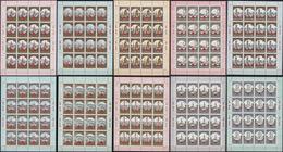 Russia, USSR 27.02/25.03/30.04.1980 MINIATURE SHEETS Mi # 4927-28, 4940-41, 4949-54 Moscow Summer Olympics, Tourism - Blocs & Hojas