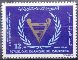 MAURITANIE                      N° 480                      NEUF** - Mauritanie (1960-...)