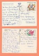 2 CARTES POSTALES DE COTE D'IVOIRE - CLUB MEDITERRANEE ASSINIE ET CATHEDRALE SAINT PAUL ABIDJAN - TIMBRES N°676/887 - Côte-d'Ivoire