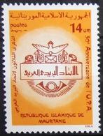 MAURITANIE                      N° 509                      NEUF** - Mauritanie (1960-...)
