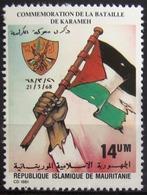 MAURITANIE                      N° 500                      NEUF** - Mauritanie (1960-...)