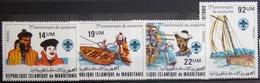 MAURITANIE                      N° 496/499                      NEUF** - Mauritanie (1960-...)