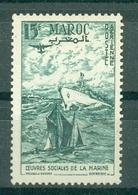 MAROC - PA N° 98** MNH  SCAN DU VERSO LUXE - Maroc (1956-...)