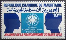 MAURITANIE                      N° 558                     NEUF** - Mauritanie (1960-...)