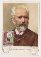 CARTE MAXIMUM CM Card USSR RUSSIA Music Composer Chaikovsky Piano - 1923-1991 URSS