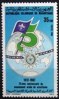 MAURITANIE                      N° 608                     NEUF** - Mauritanie (1960-...)