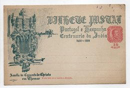- CARTE POSTALE Centenario Da India 1498 - 1898 - - Portuguese India