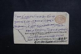 INDE - Entier Postal De  Hyderabad Voyagé , à étudier - L 53375 - Hyderabad
